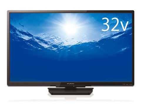 フナイの32型液晶テレビ:FL-32H1010