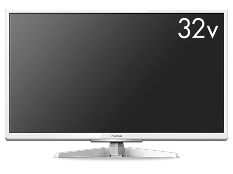 フナイの32型液晶テレビ:FL-32H2010