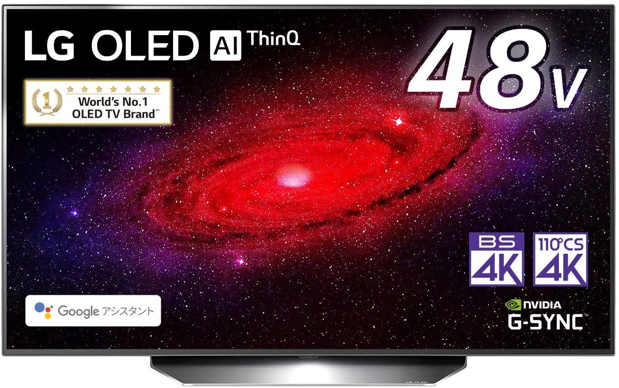 LGの48型有機ELテレビ:OLED48CXPJA